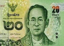 Thai baht 20