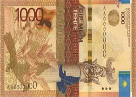 Kazakhstan 1000 tenge banknot