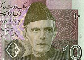 Pakistan 10 banknote