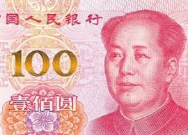 China 100 banknote 2015