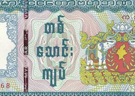 Myanmar 10000 banknote 2012