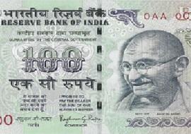 India 100 banknote thumbnail