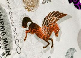 Durasafe® customer, Kazakhstan banknote.
