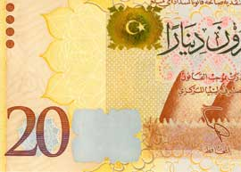 Libya_20 banknote