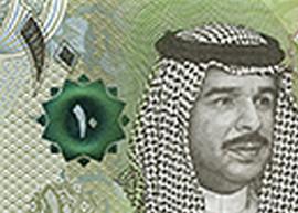 Thumbnail of new Bahrain banknote, 2016.