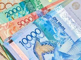 Image of set of Kazakhstan's banknotes.