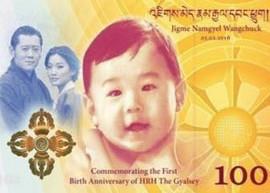 Thumbnail image of Bhutan commemorative 100 banknote.
