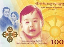 Thumbnail image of Bhutan commemorative 100 banknote.