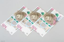 Poland 500 banknote 2017_courtesy of NBP