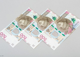 Poland 500 banknote 2017_courtesy of NBP