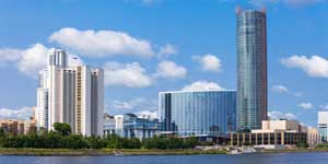 Image of Ekaterinburg skyline in Russia.