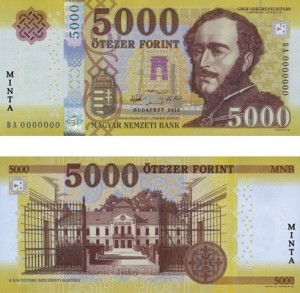 Image of new Hungary 2000 forint banknote.