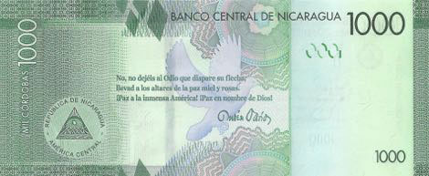 Image of the reverse side of the 2017 commemorative Nicaragua 1000 banknote.
