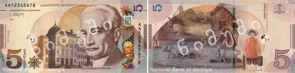 National Bank of Georgia. Design of upgraded 5 lari banknote.