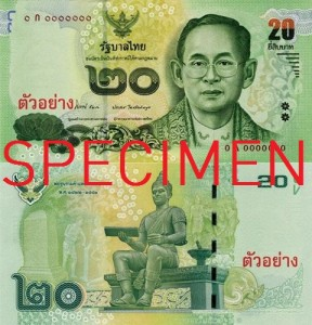 New-20-Baht-banknote-issued-March-2013