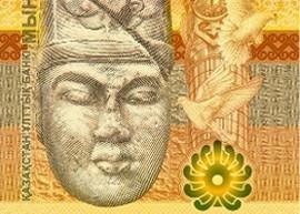 Kazakhstan note