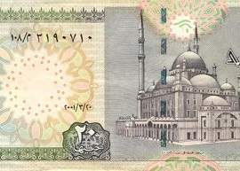 Egypt 20 banknote