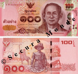 New Thailand 100 Baht banknote