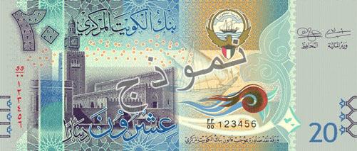 Kuwait 20