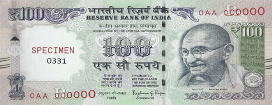 India 100 banknote 2015