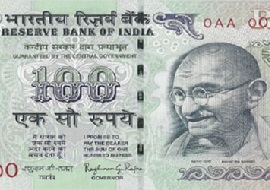 Reserve Bank of India 100 banknote thumbnail