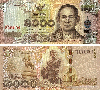 Thailand new 1000 baht Aug 2015