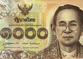 Thailand new 1000 baht banknote
