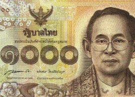 Thailand new 1000 baht banknote