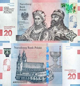 Poland 20 zloty commemorative banknote issued April 2016.