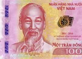 Vietnam commemorative 100 dong banknote 2015 thumbnail