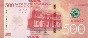 The 500 cordobas banknote.