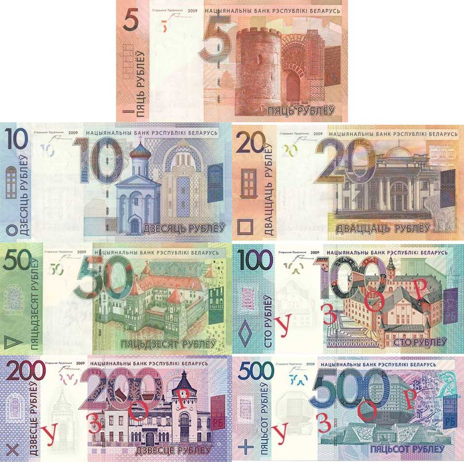 New money in Belarus (photo)