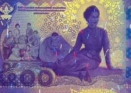 Thailand commemorative banknote 2016 under UV light.