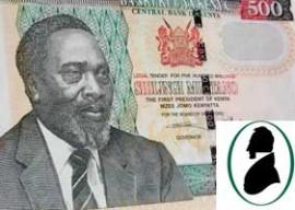 Kenyan 50 banknote with DLR logo.