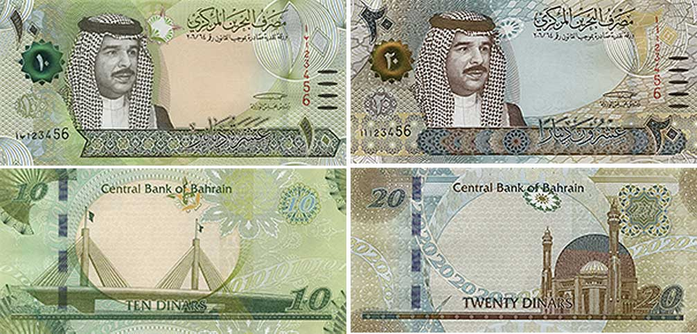 The new Bahrain banknotes, upgraded 2016.