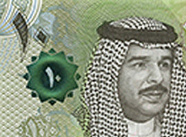 Thumbnail of new Bahrain banknote, 2016.