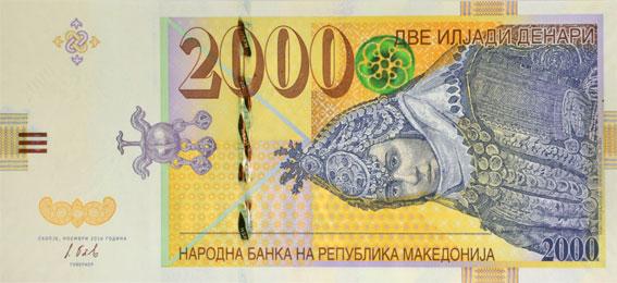 Macedonia 2000 banknote 2016