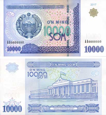 Image of new high value Uzbekistan 10 thousand som banknote.