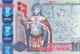 Thumbnail image of the Armenia one hundred thousand banknote issued in 2009.