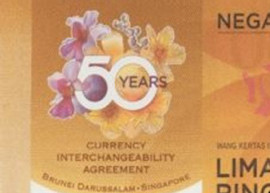Thumbnail of Singapore $50 commemorative banknotes 2017