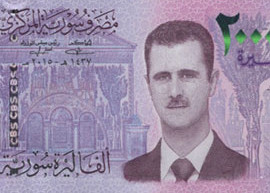 Thumbnail image of new 2,000 pound banknote from Syria.