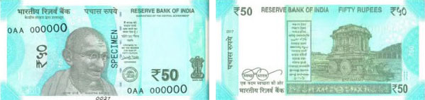 Image of the new India 50-rupee banknote denomination, 2017.
