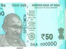 Thumbnail image of the new India 50-rupee banknote denomination, 2017.