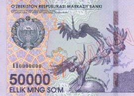 Thumbnail image of Uzbekistan 50 thousand banknote 2017