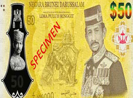 Thumbnail image of the Brunei commemorative 50 banknote 2017