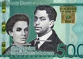 Thumbnail image of the Dominican Republic 500 commemorative banknote celebrating 70 years of the institution.