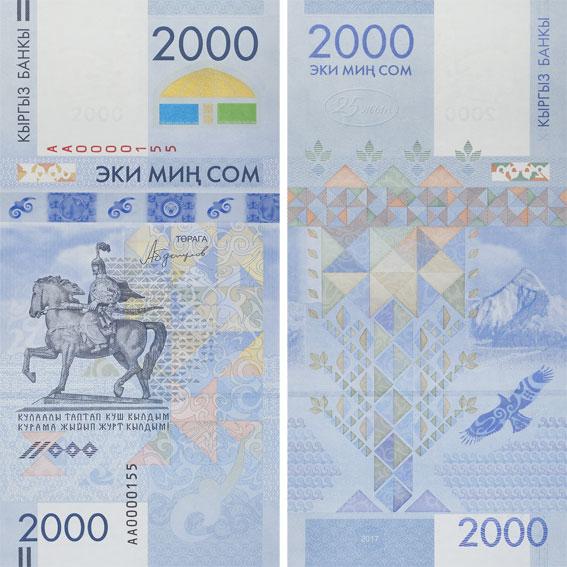 Kyrgyz Republic 2000 commemorative 2017