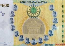 Thumbnail image of the new Malaysia commemorative banknote 2017