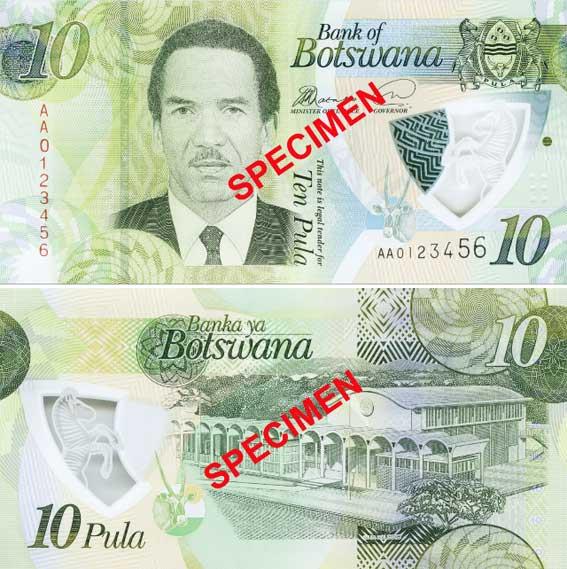 Botswana 10 pula banknote Safeguard 2017.