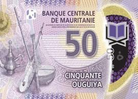 Thumbnail image of the 2018 50 ouguiya banknote.